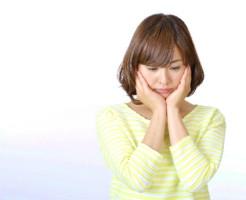 妊娠初期症状